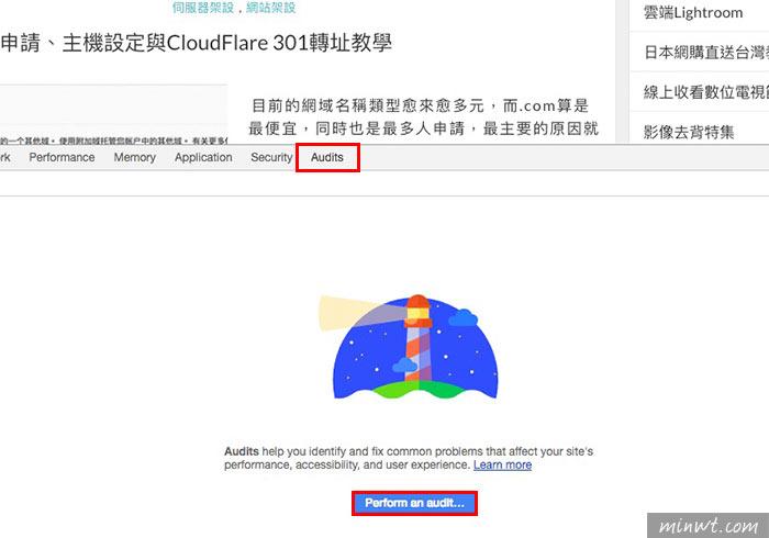 梅問題-Chrome 60.0版限定!Lighthouse 專為網站健檢,看網站是否符合使用經驗與SEO構架