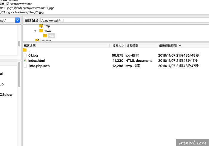 梅問題-[教學] CloudFlare指定IPV6位置與FileZilla設定IPV6連線並上傳檔案