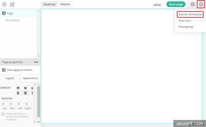 梅問題-LONELYPAGE來自北歐瑞典一頁式網頁產生器,不懂網頁也能輕鬆完成一頁式的網頁