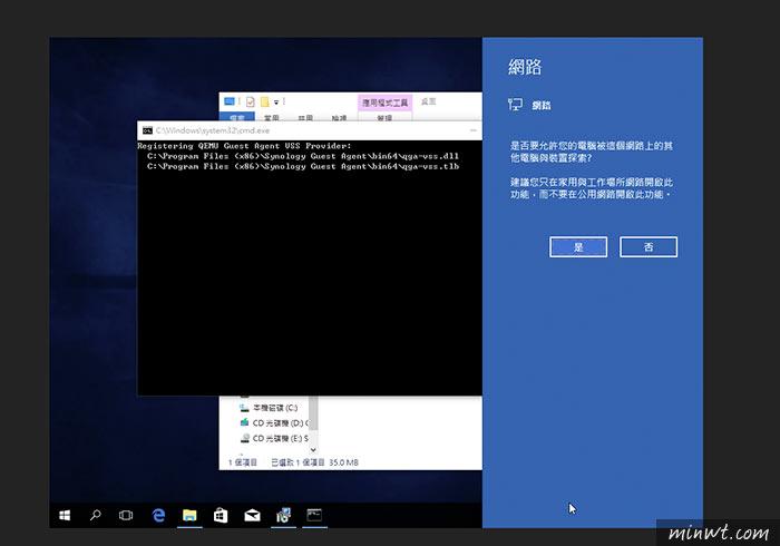 梅問題-群暉Synology現在也可在NAS中安裝Windows虛擬系統