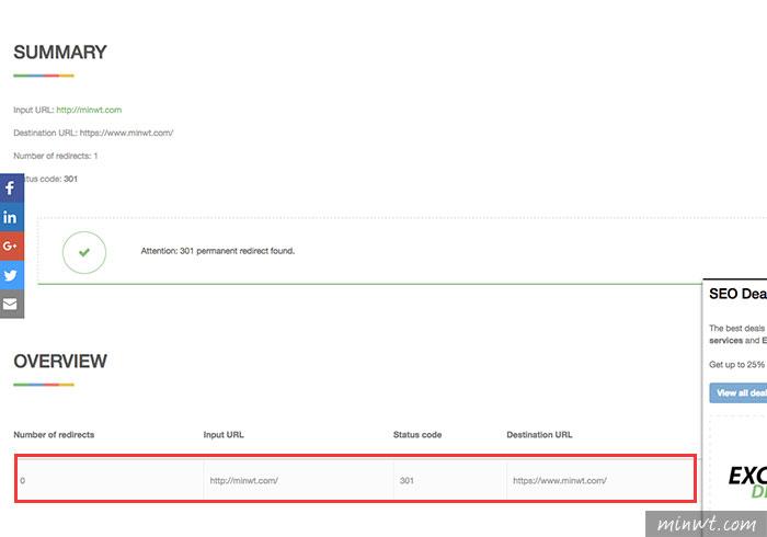 梅問題-SEO REVIEW TOOLS-線上檢測網站的301轉址設定是否正確