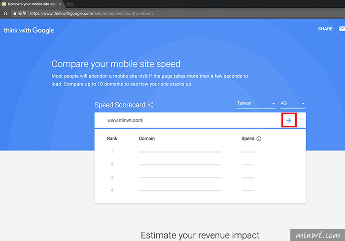 梅問題-Google 行動網站速度測試平台,目前可設定測試國別與網路速度