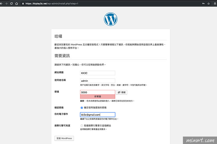 梅問題-VPS主機一鍵無痛,打造Docker與WordPress環境