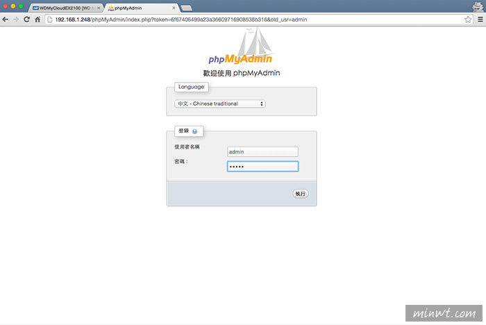梅問題-《WD My Cloud EX2100 NAS》架設Wordpress全攻略