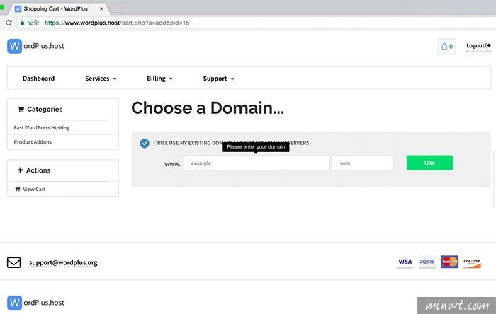 梅問題-WordPlus.host 無限流量並支援PHP7.0,與Cpanel管理後台免費虛擬主機