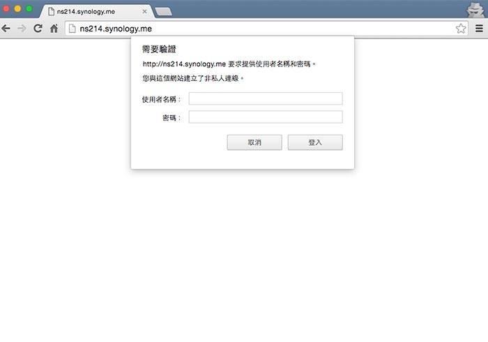 梅問題-中華電信Zyel分享器NAT設定PORT開啟