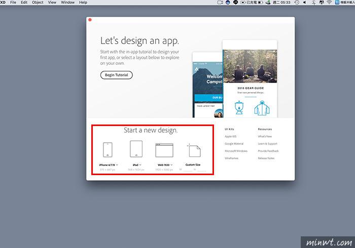 梅問題-Adobe XD 專為Prototype原型設計而生,UX設計工具
