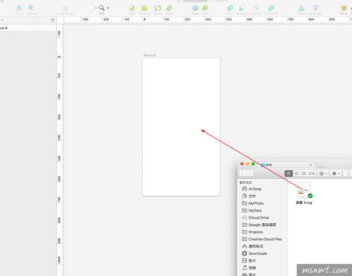 梅問題-將Illustrator畫好的UI圖示匯入到Sketch並整理