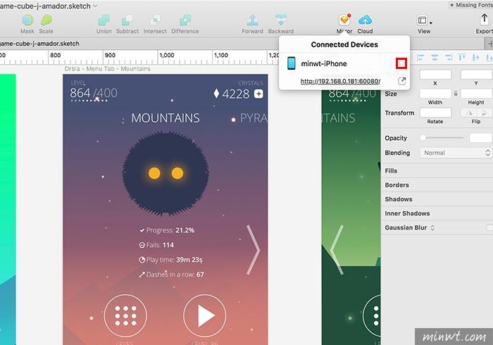 梅問題-免外掛!將Sketch設計的畫面同步到iOS或Android中