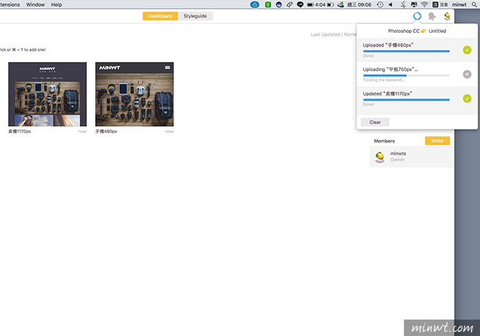 梅問題-Photoshop安裝Zeplin外掛套件,並將製作好的版型匯入到Zeplin的專案中