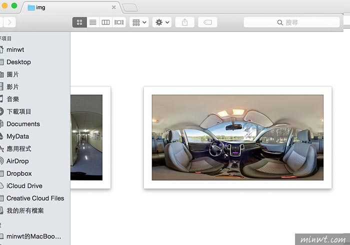 梅問題-jQuery教學-仿RICOH THETA 360度全景圖顯示外掛