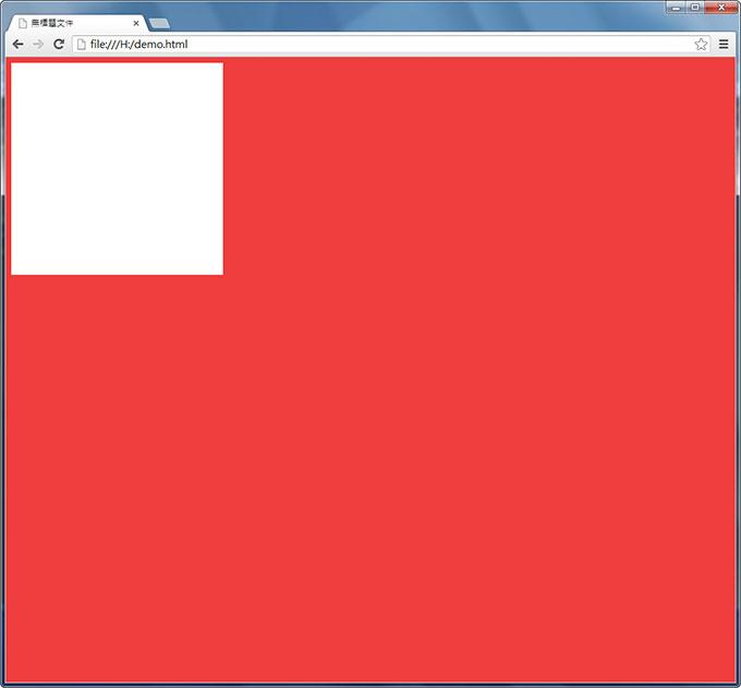 梅問題-網頁編輯工具-《Adobe Edge Code CC》純文字網頁編輯器 (有提示詞與調色盤)