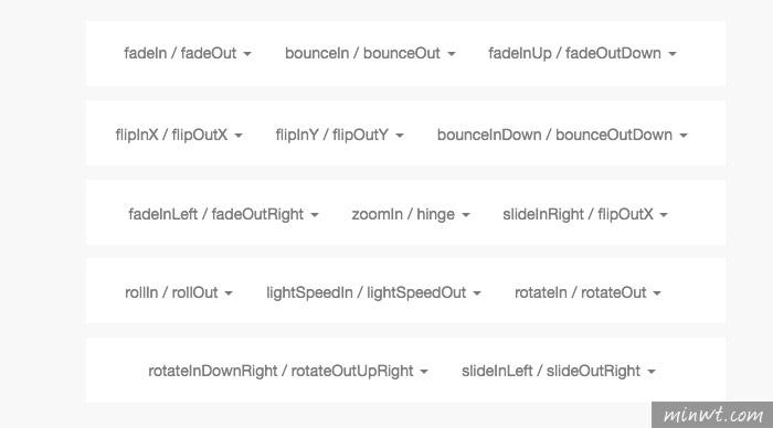 梅問題-「Animate.css」讓Boostrap導覽列下拉選單立即動起來
