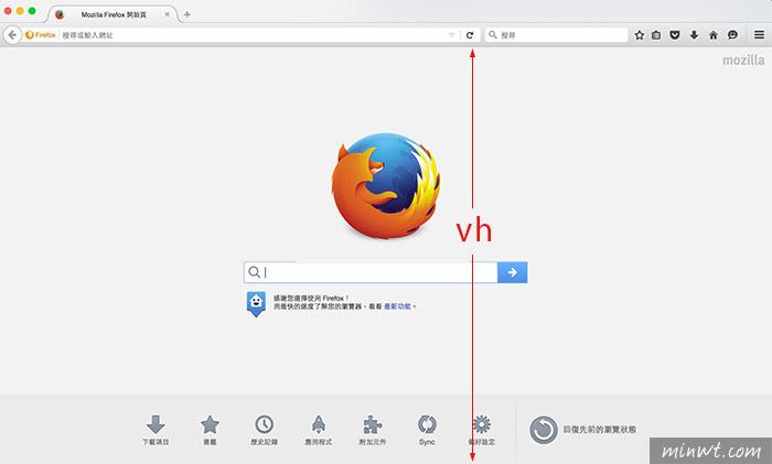 梅問題-CSS3的新單位vh/vw,讓Bootstrap廣告輪播也可全螢幕