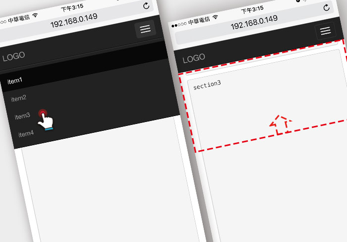 梅問題-Bootstrap教學-Navbar導覽列點完選單自動收合