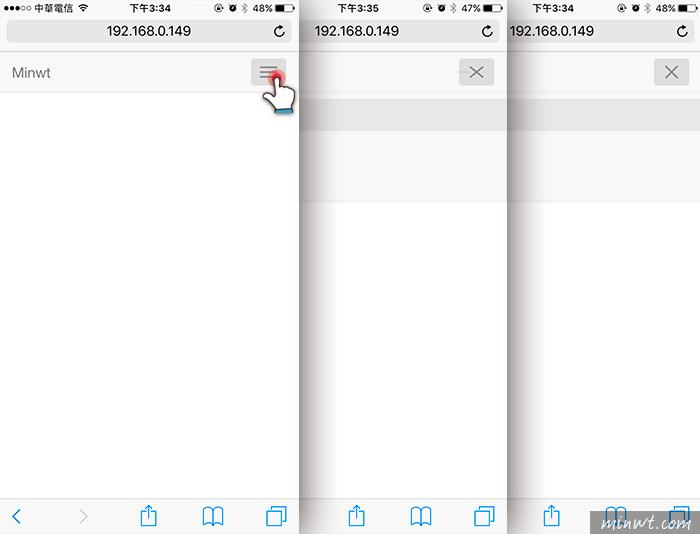 梅問題-Bootstrap教學-將Bootstrap導覽列加入如Apple官網點導覽列圖示變叉叉