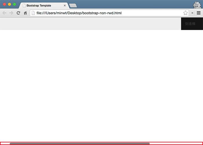 梅問題-Boootstrap教學-使用Bootstrap的Grid,關閉RWD自適應效果