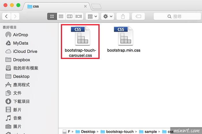 梅問題-Bootstrap教學-「TouchCarousel」讓廣告輪播支援手指滑動切換