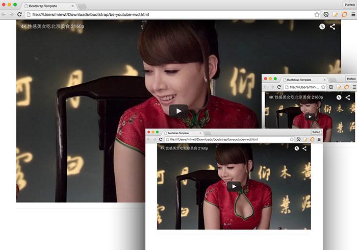 梅問題-Bootstrap教學-讓網頁嵌YouTube影片也支援自適應