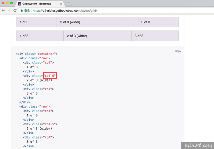 梅問題-Bootstrap教學-Bootstrap4.0新版GridSystem大革新!搶先用