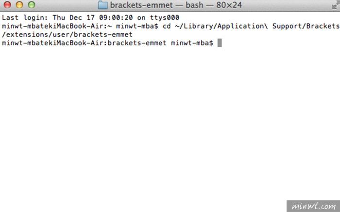 梅問題-Adobe Brackets安裝Emmet外掛