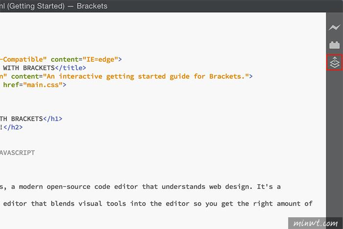 梅問題-Brackets 1.4版,支援PSD檔轉網頁,切版更快速
