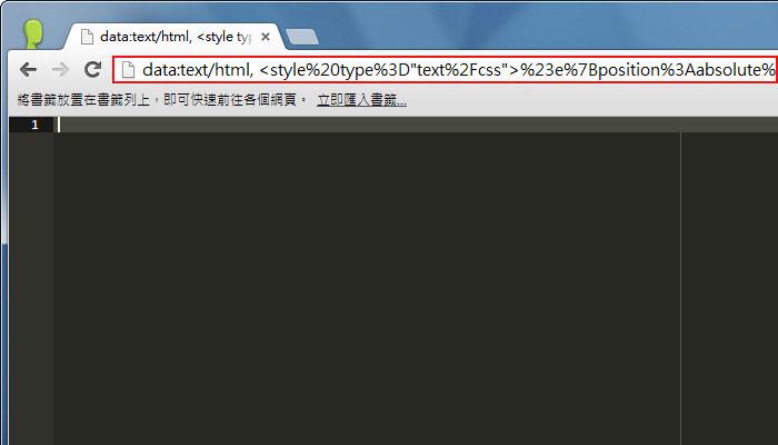 梅問題-網設必知-將Google Chrome瀏覽器變成網頁編輯器(html、css、js、php)