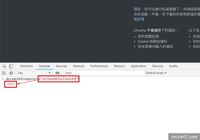 梅問題-[教學] 打開瀏覽器,立即將亂碼顯示成中文