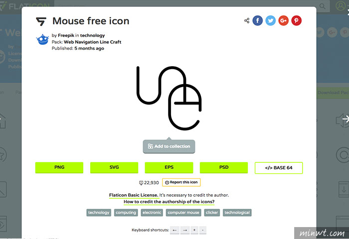 梅問題-FlatIcon上萬個平面化UI圖示免費平台,要多少下載多少