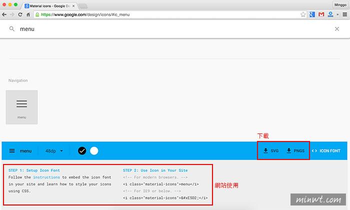梅問題-《Google Material icons》免費向量圖示下載與網站應用