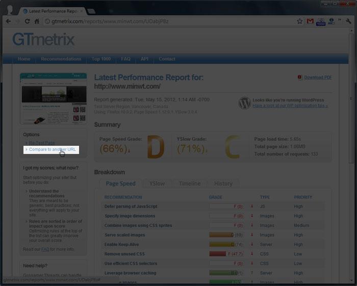 梅問題-網頁設計必備-GTmetrix線上網頁速度檢測與優化