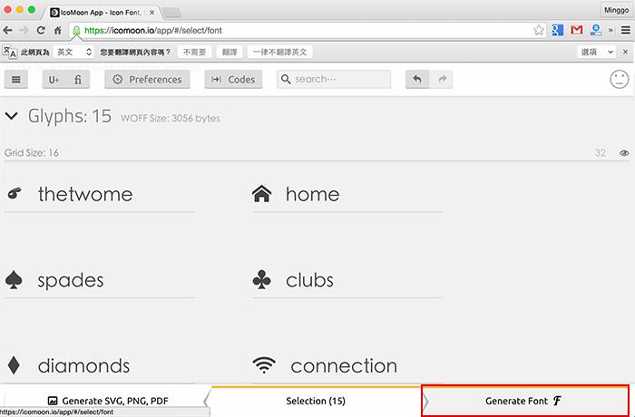 梅問題-《IcoMoon 》網站圖示整合平台要多少下載多少