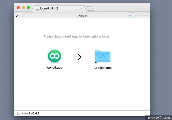 梅問題-「Icons8」扁平圖示產生器,可直接拖拉到Photoshop中使用