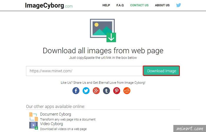 梅問題-[資源] ImageCyborg線上一鍵將網頁中的圖片一次打包下載