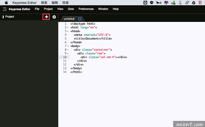 梅問題-Keypress Editor羽量級的網頁編輯器,內建支援眾多語言與Emmet,打開Chrome瀏覽器就能編輯網頁