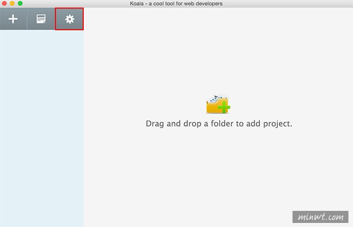 梅問題-《Koala》LESS/SASS 即時監控與編譯工具