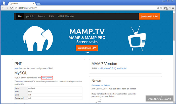 梅問題-《MAMP for Windows》MAMP也推出Windows版啦!