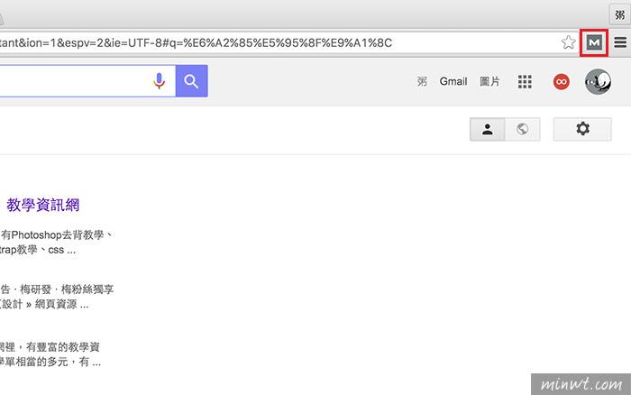 梅問題-MozBar瞭解網頁價值與網頁結構是否有助於SEO排名