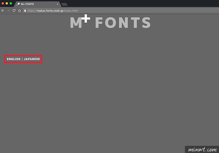 梅問題-「M+ FONTS免費雲端字型」讓網頁字型也有超細黑、細黑、粗黑、特黑、超黑體