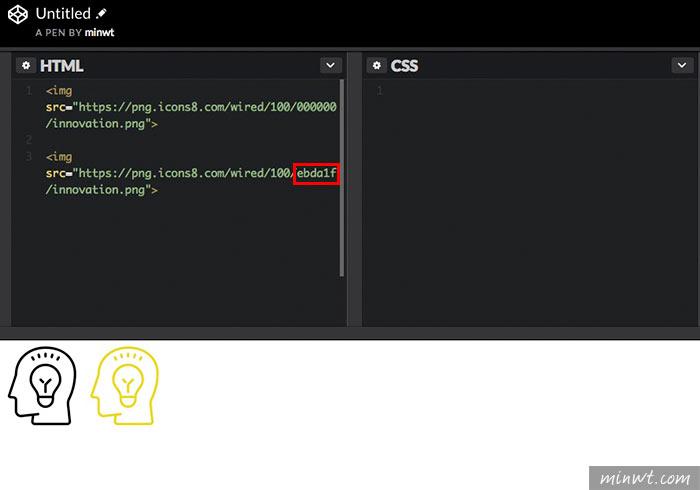 梅問題-Omg-img 將ICON圖示以IMG方式載入,同時還可自訂大小、顏色與樣式