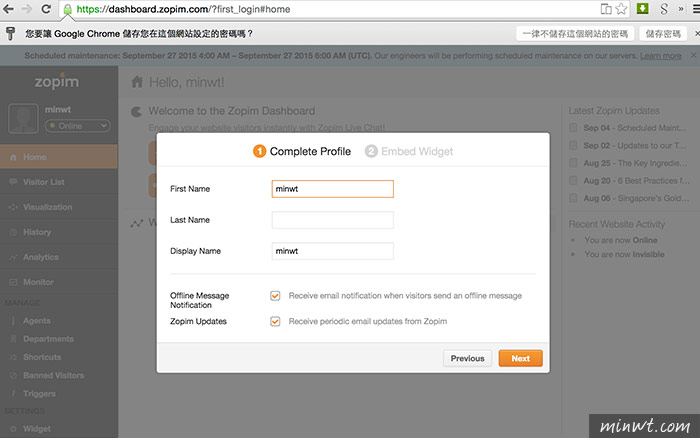 梅問題-Zopim即時客服-讓網站擁有線上客服系統