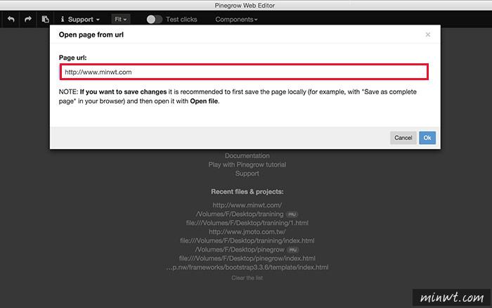 梅問題-Pinegrow Web Editor暗黑密法!將網路上喜歡的版型直接搬回家