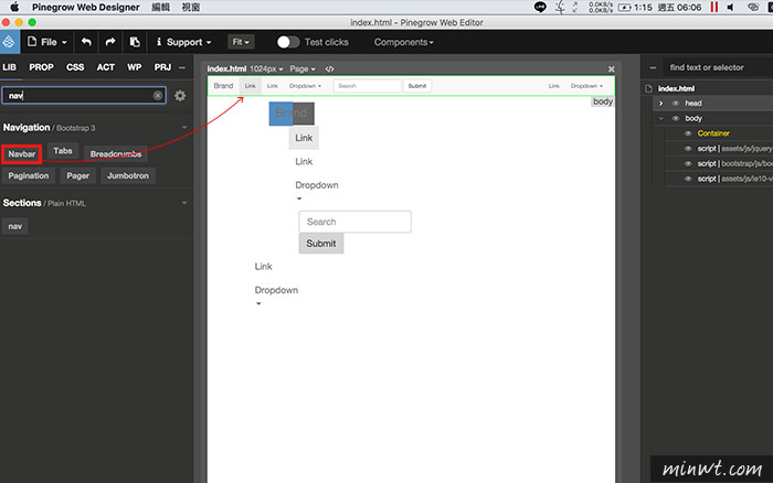 梅問題-Pinegrow Web Editor全視覺化的Bootstrap開發工具