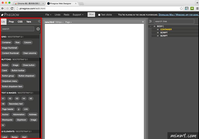 梅問題-Chrome外掛-Pinegrow Web Designer免費版Bootstrap視覺化開發工具