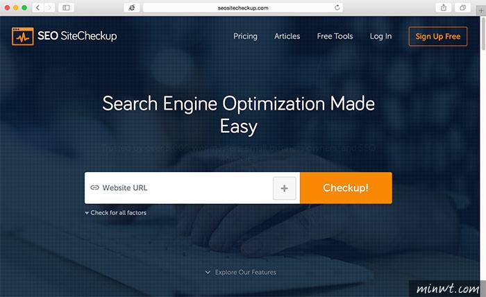 梅問題-SeoSiteCheckup網站SEO線上檢測平台