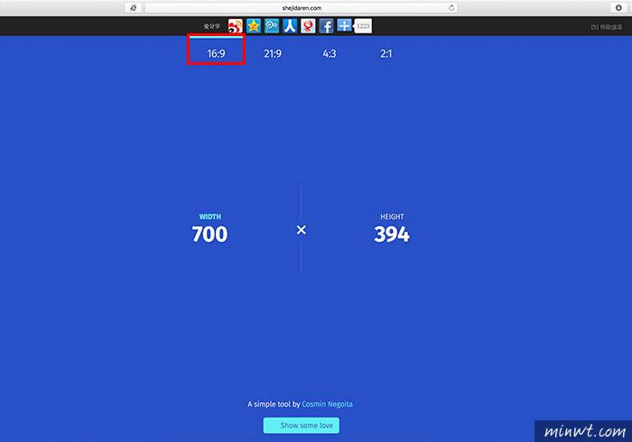 梅問題-Aspect 線上螢幕尺寸比例計算器