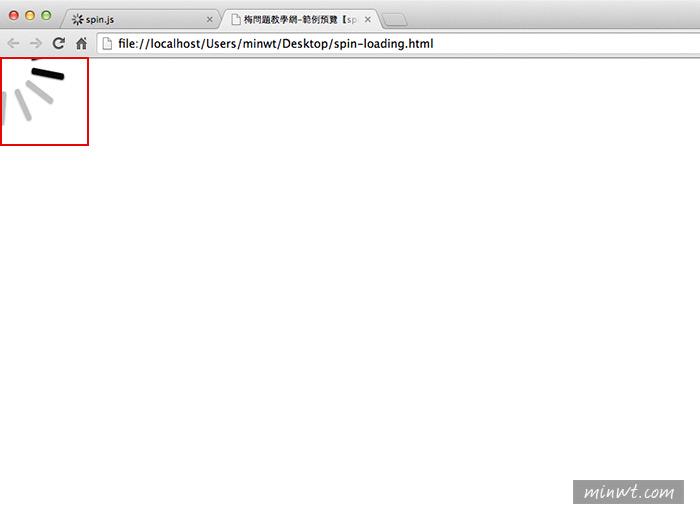 梅問題-jQueryd套件-《spin.js》線上Loading動畫產生器