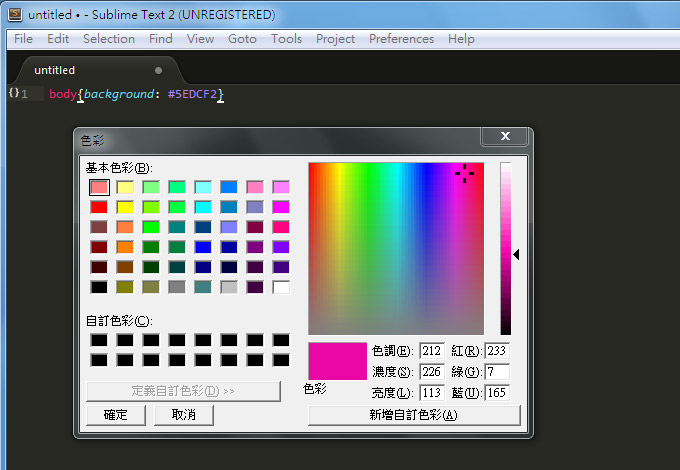 梅問題-《Sublime ColorPicker》調色盤讓Sublime TEXT選色更容易