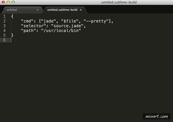 梅問題-網設必學《Jade》網頁HTML快速產生器(Sublime Text2)
