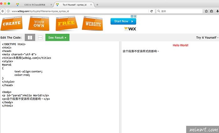 梅問題-W3C Big 中文版 - 最完整豐富的網頁教學平台,學網頁不花錢